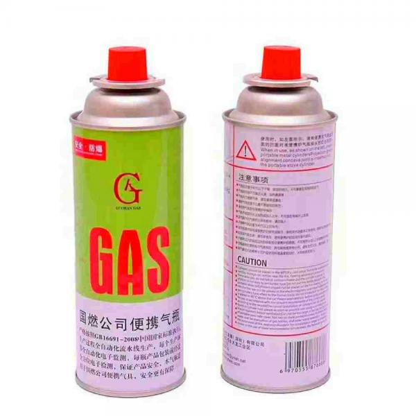 99% Universal BBQ Round Shape Portable butane gas cartridge and butane gas canister #1 image