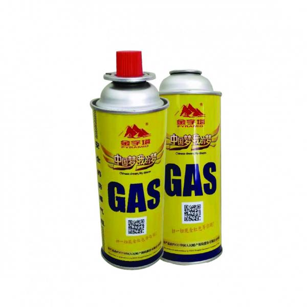 Customers Requirement Butane Gas Canister Refilling Aerosol Spray #1 image