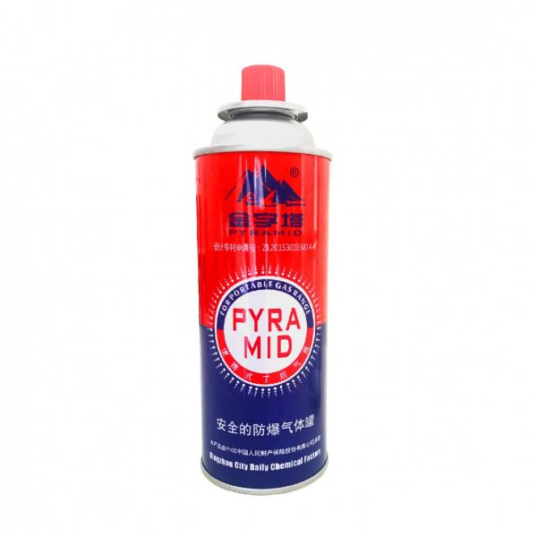 Customers Requirement Butane Gas Canister Refilling Aerosol Spray #3 image